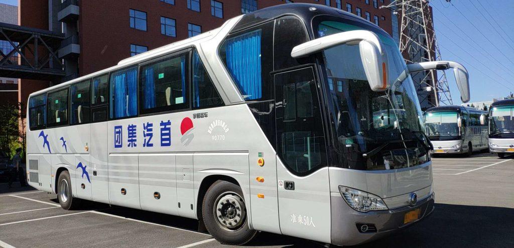 首汽租大巴车_北京首汽租大巴_首汽大巴租车插图2