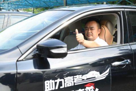 北京首汽约车圆满完成2019年高考爱心送考活动