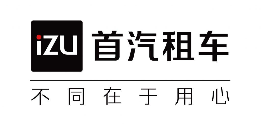 首汽介绍丨首汽租车公司_首汽租赁公司_首汽集团公司插图1