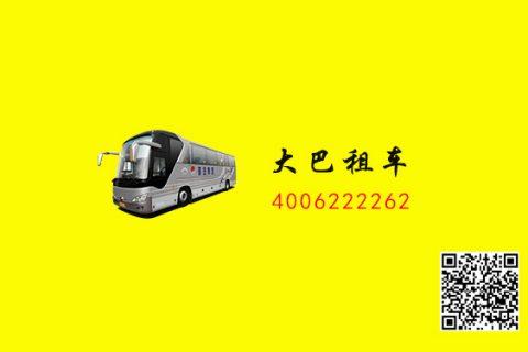 首汽环球租车旗下北京租车网上线,首汽租车网备案重开
