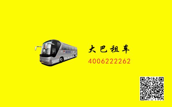 北京首汽租车就使用小京租车百度智能小程序插图1