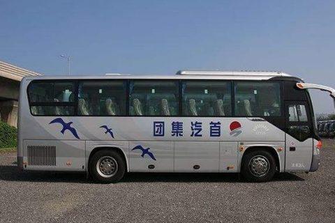 北京首汽环球如何租大巴车?首汽租车电话 - 4006222262