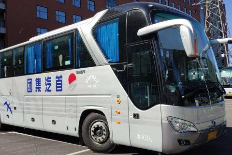 如何在北京租首汽55座大巴车?多少钱一天?首汽租车电话 - 4006222262