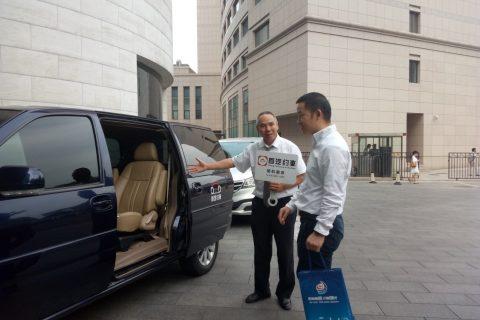 北京哪家租车最便宜?首汽租车性价比高