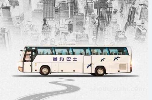 北京首汽租车-快捷方便,全程服务插图(1)