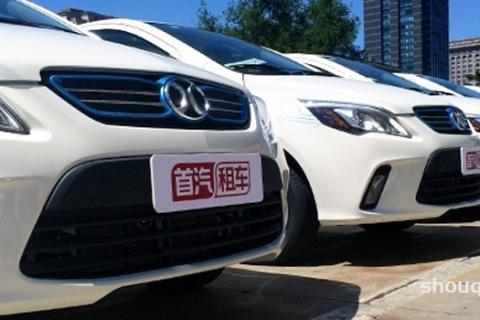 北京首汽租车公司车型多吗?