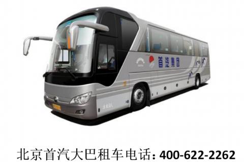 北京首汽租车公司是属于首汽集团的吗?